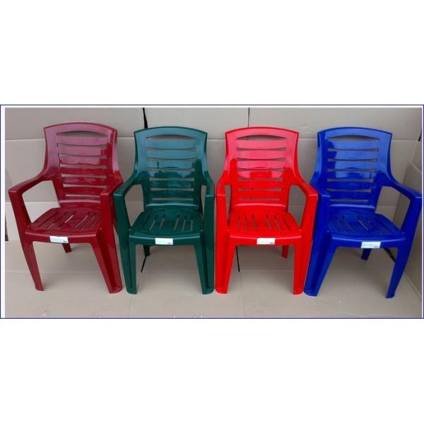 Кресло Рекс