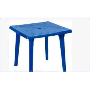 Квадратный стол 80х80 см (квадратная форма столешницы). Украина