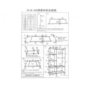 Шкаф кофр с тканевым чехлом «D6-105-01 Лодочка»