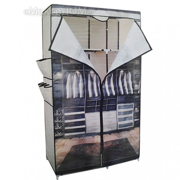 "Тканевый шкаф кофр ""Storage style"""