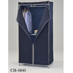 Тканевый шкаф с металлическими полками «CH-4840»