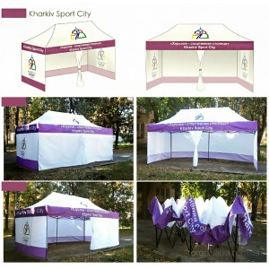 Раздвижной шатер с полноцветной печатью. Цена от