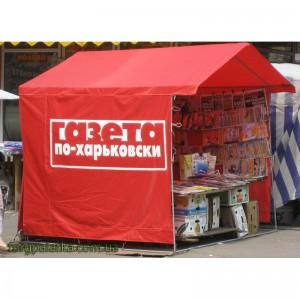 Палатки с логотипами, агитационные, рекламные, предвыборные (под заказ). Цена за м² печати.