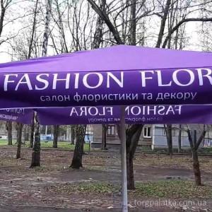 Зонт (Украина) 2.5х2.5 с печатью / без. Цена от: