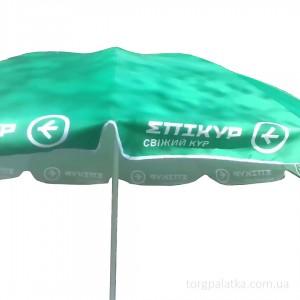 Зонт (Китай) D3 с печатью / без. Цена от: